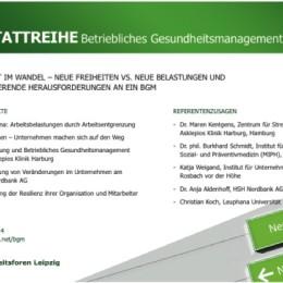 """BGM-Seminar """"Die Arbeitswelt im Wandel – Neue Freiheiten vs. neue Belastungen und daraus resultierende Herausforderungen an ein BGM"""" (Bild: © Gesundheitsforen Leipzig GmbH)"""