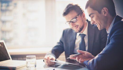 Mitarbeitergespräche sind ein zentrales Element der Personalentwicklung (Bild: © Pressmaster / Shutterstock.com)