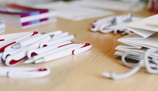 Werbeartikel kommen bei vielen Unternehmen zum Einsatz. Doch wie wirken sie wirklich? (Bild: ©  Joaquin Corbalan / stock.adobe.com)