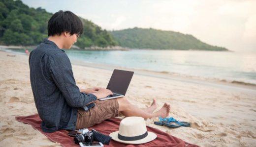 Wie arbeiten eigentlich digitale Nomaden: ist ihr Arbeitsplatz immer ein Urlaubsort, zum Beispiel direkt am Strand, und sind die Arbeitstage wirklich so kurz? Wir geben einen Einblick in die mobile Arbeitswelt und beantworten die fünf wichtigsten Fragen. Hätten Sie zum Beispiel gewusst, wo digitale Nomaden ihren Wohnsitz haben? Und wissen Sie, wie nah Sie am Arbeits- und Lebensstil eines digitalen Nomaden tatsächlich dran sind? (Bild: © zephyr_p | stock.adobe.com )