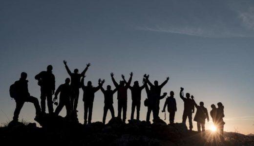 Betriebsausflüge sorgen für eine gute Stimmung bei der Belegschaft und stärken das Teamgefühl. Wir haben dazu unsere 5 Top-Ideen für den idealen Betriebsausflug zusammengestellt. (Bild: © emerald_media | stock.adobe.com)